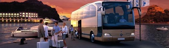 Автобусы туристического назначения travego